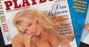 نور تاجوري - حقائق عن صاحبة الحجاب على غلاف أشهر مجلة جنسية